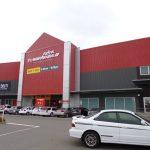 WarehouseLyallBay